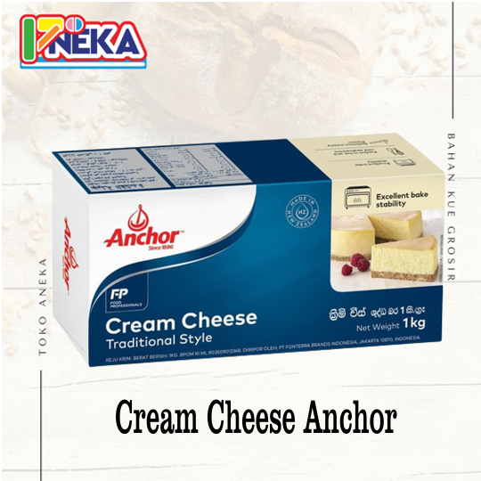Cream Cheese Anchor (1Kg)